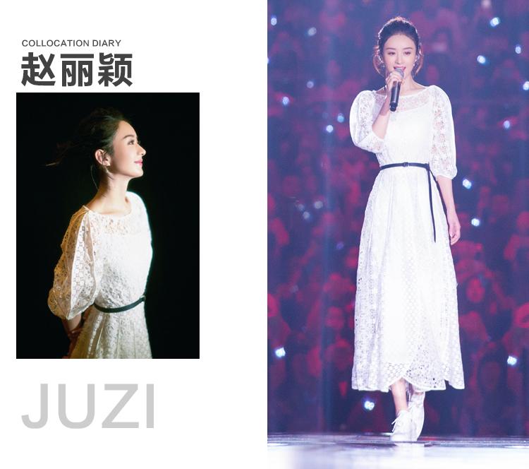 赵丽颖一袭白裙现身江苏跨年,新歌《想你》惊艳众人!
