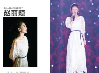 赵丽颖一袭白裙现身江苏跨年,新歌《想你》惊艳众人!图片