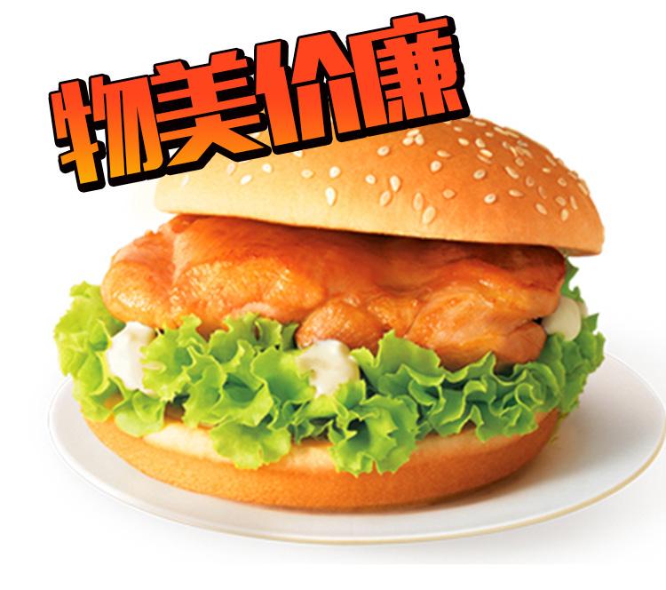 这家国产平价快餐店,正适合爱吃炸鸡汉堡的学生党!