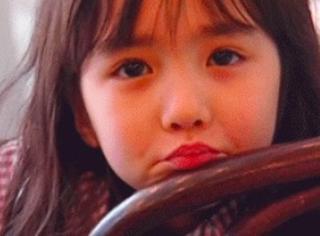 还记得这个表情包的小姑娘吗?她15岁长这样…