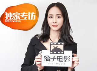 专访《闺蜜2》张钧甯:如果陈意涵结婚,我会为她开心死!