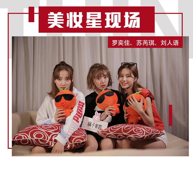 罗奕佳、苏芮琪、刘人语互相爆料?快来收获快乐!