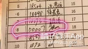 网友上海偶遇鹿晗,他竟然是去上舞蹈课?