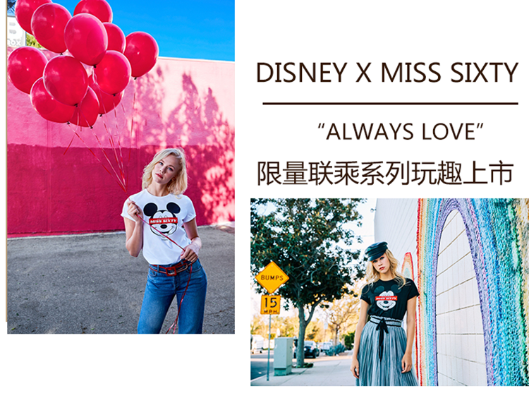 Disney x MISS SIXTY限量联乘系列上市