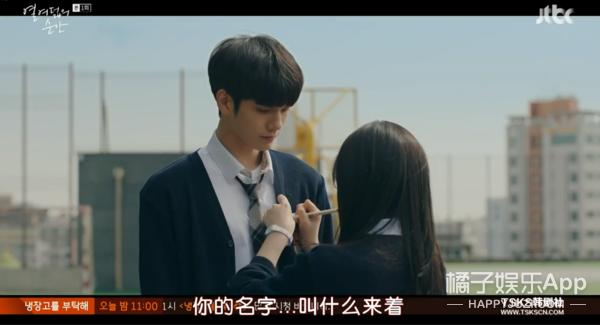 甜甜的初恋+校园暴力,这是男版《学校2019》吗?