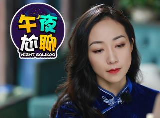韩雪、张歆艺...《声临其境》中谁的配音表现最让你惊艳?