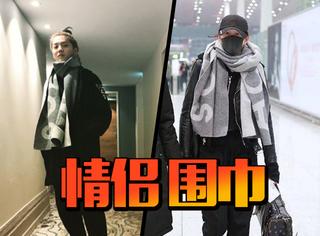 鹿晗晒与关晓彤情侣围巾,这俩人拥有的同款也太多了吧!