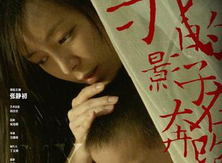 这部关注自闭症的电影时隔五年终上映,潘粤明:好饭不怕晚