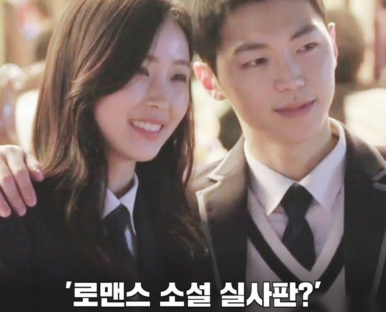 這就是韓國的直男斬嗎?