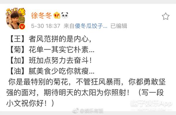崔永元回应晒范冰冰合同事件 崔始源彭于晏首尔聚餐合影