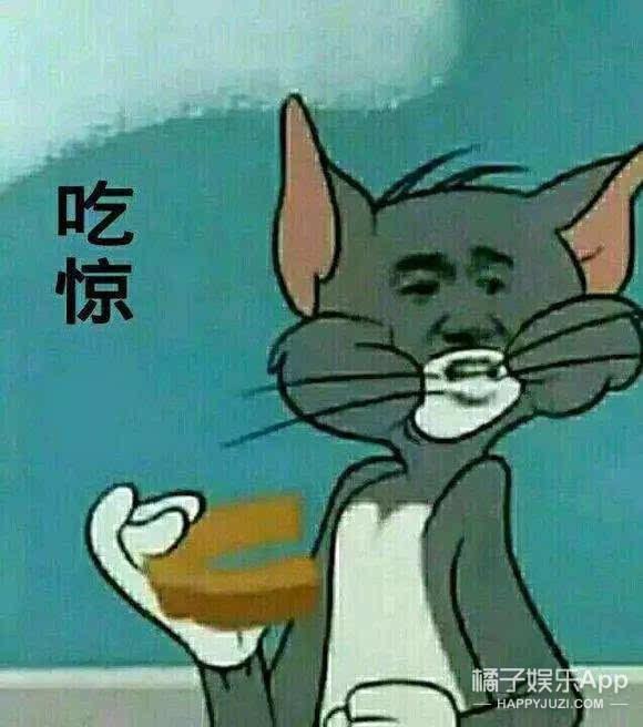 還記得袁成杰嗎?虹橋一姐、戚薇、司藤都跟他有關系?