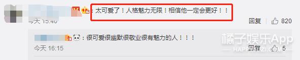 王宝强应该是九年以来第一次去领金扫帚奖的人了...