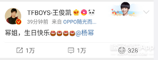 杨幂过生日,唐嫣刘恺威发不发微博有这么重要吗?