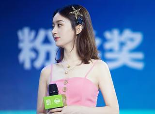 赵丽颖见面会含泪告白粉丝 自曝新角色没有女主光环