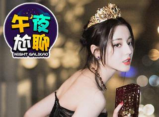 王俊凯、迪丽热巴...米兰时装周谁的造型更惊艳?