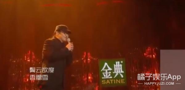 《歌手》结束刘欢获歌王 韩国警方疑掌握朴有天吸毒证据