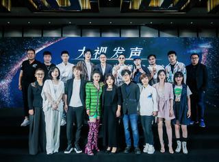 华纳音乐·完美青春OST战略合作,打造影视音乐2.0时代