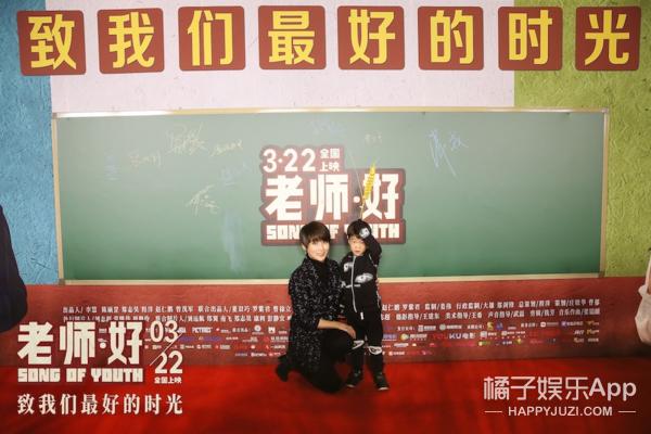 """电影《老师·好》北京首映礼 郭德纲直言""""欠于谦一个影帝"""""""