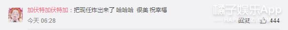 网红慎婕公开男友否认与王思聪绯闻,男方竟是他