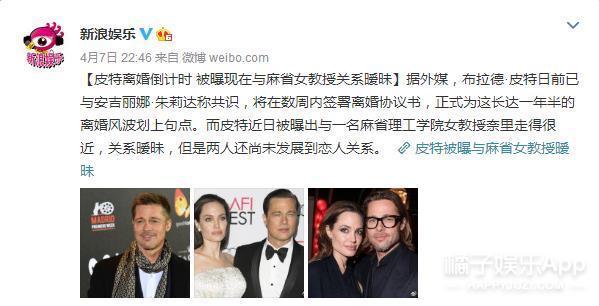 谢娜粉丝破亿晒美照 应采儿称袁咏仪比自己还凶