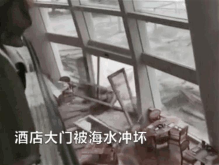 """堪比高铁时速的台风""""山竹""""终于走了,留下了满目疮痍和段子"""