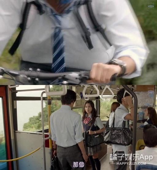 开场就踹公交车起飞,《哥哥太爱我了怎么办》电影版甜炸了!