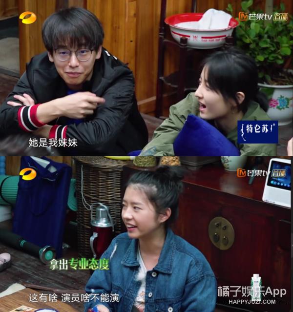 網友:看到大家都不喜歡她我就放心了…