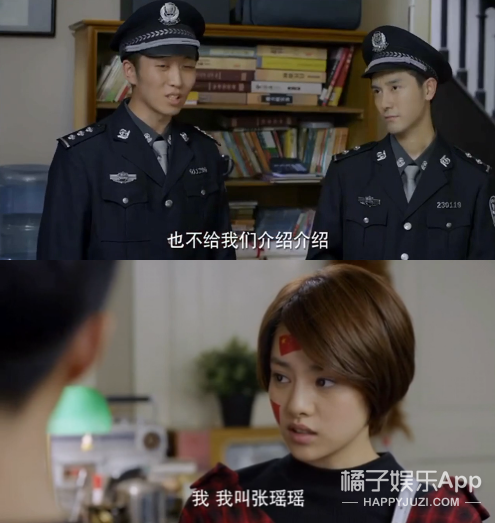 21岁麻烦护士追31岁高冷警察,这对CP是真的真的甜!