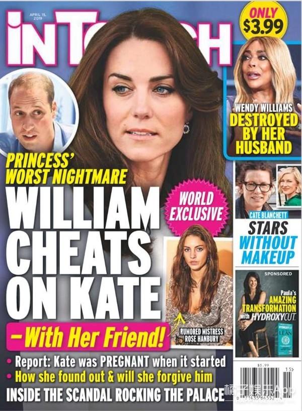 没想到他也被传出轨老婆闺蜜了?