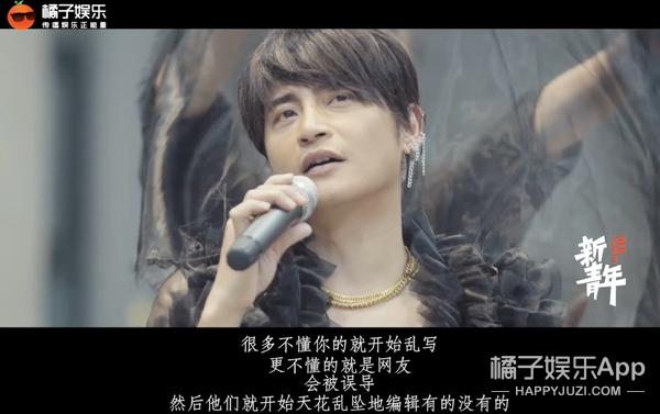 46岁陈志朋,中年叛逆到底经历了什么挣扎?