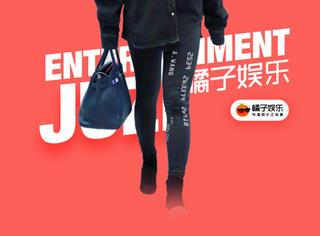 刘亦菲的腿又被嘲了?