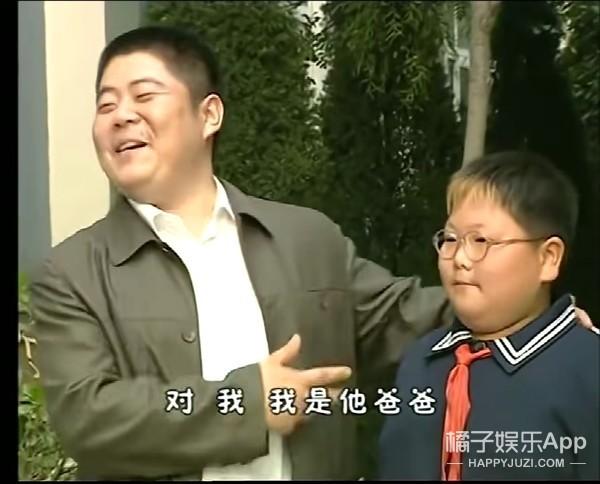 记得《快乐星球》的胖哥孙野吗?和相恋七年的女友结婚了?