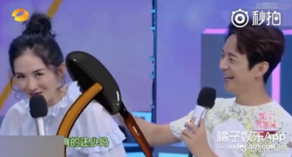 yamy王菊现身李宇春演唱会、倪妮baby牵手荡秋千