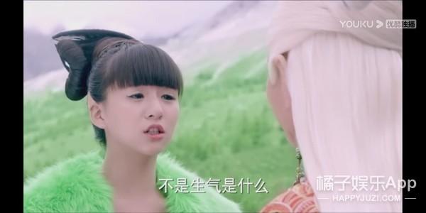 还记得杨丽萍家的小彩旗吗?她现在长这样…