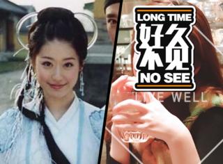 还记得《少年包青天2》里的陆湘湘吗,她现在长这样!