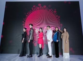 2020 芭莎珠寶國際設計師精品展