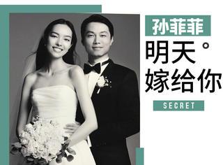 超模孙菲菲和摄影师结婚了,那我该和谁?