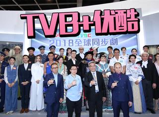 黄宗泽吴卓羲张卫健,2018年TVB最全片单都在优酷这里