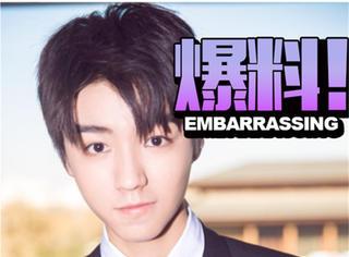 王俊凯为偶像周杰伦庆生,可以说是追星最佳迷弟了!