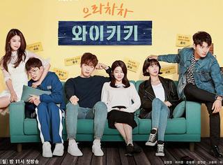 演技保障、电影咖通通回归,2月韩剧让前辈们教爱豆做人!