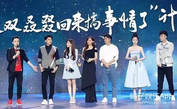 华语影视圈中首个诈骗型电影问世!