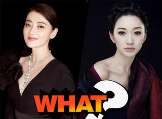 梅婷否认李小冉插足婚姻,起因竟然因为网友一句话?