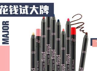 【免费试用】伊蒂之屋玩转101多功能美妆笔
