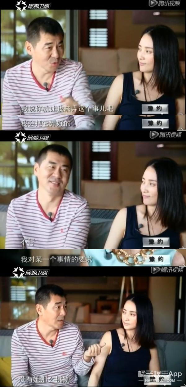 大男子主义、又懒又不体贴,陈建斌怎么转眼间就被diss了