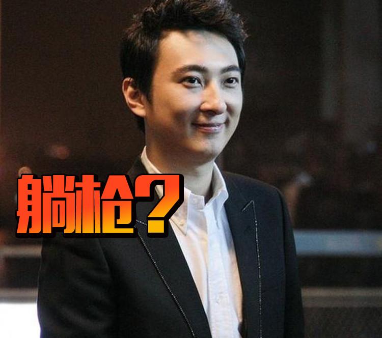 王思聪回应周三见:三十岁生日居然被人拿来挡子弹