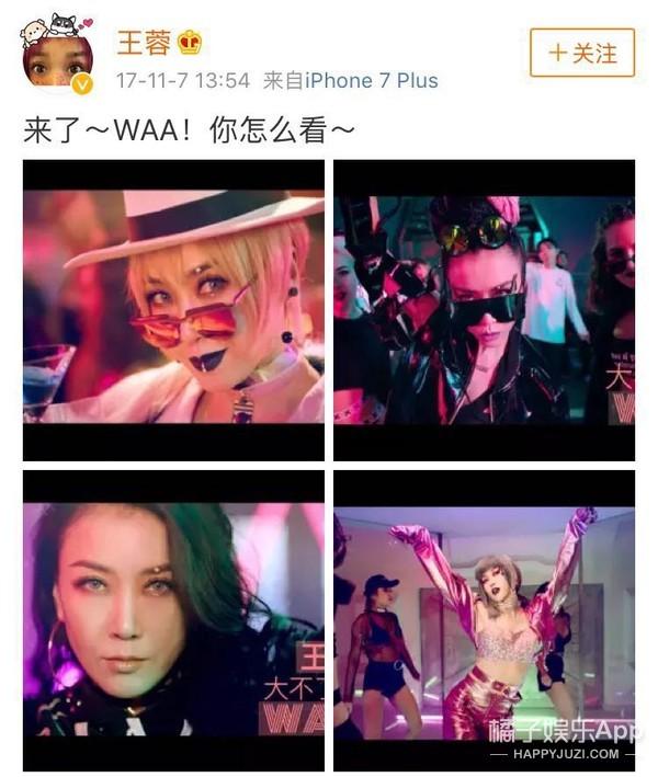 还记得唱《我不是黄蓉》的歌手王蓉吗?她现在长这样