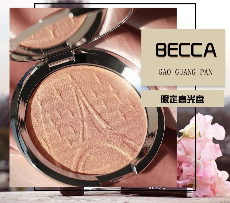 becca和Sananas合作款高光,金黄色的光泽美炸了