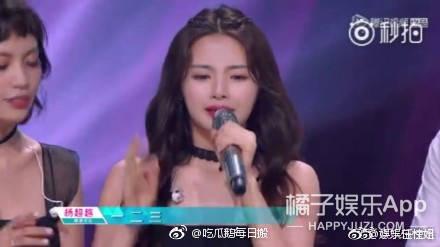 赵丽颖张大大看张碧晨演唱会 蒋劲夫晒老公的情侣鞋被疑出柜