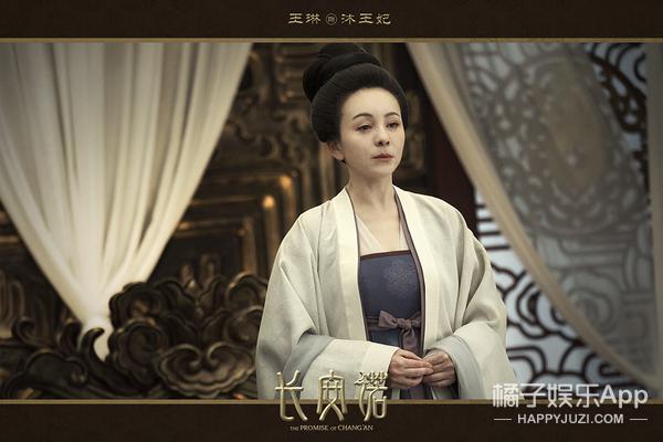 《长安诺》杀青曝全阵容 杨超越献古装首秀