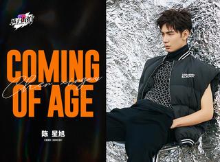 橘子街拍x陈星旭丨Coming Of Age